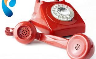 отключение домашнего телефона
